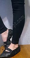 Балетки  для танцев кожа + ткань черные для взрослых ( размер в см 23 - 27)