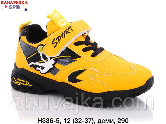 Спортивне взуття Дитячі кросівки 2021 в Одесі від виробника GFB (32-37), фото 2
