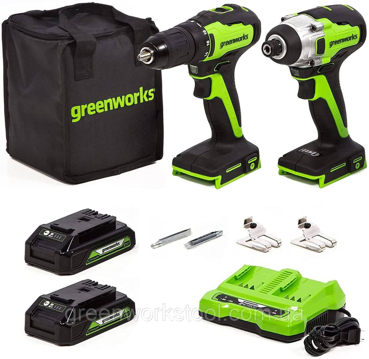 Комплект безщіткових інструментів Greenworks 24 V дриль-шуруповерт і ударний гвинтоверт з АКБ 2х2 Ач і ЗУ
