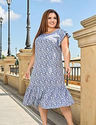 Женское синее платье миди свободного кроя батал