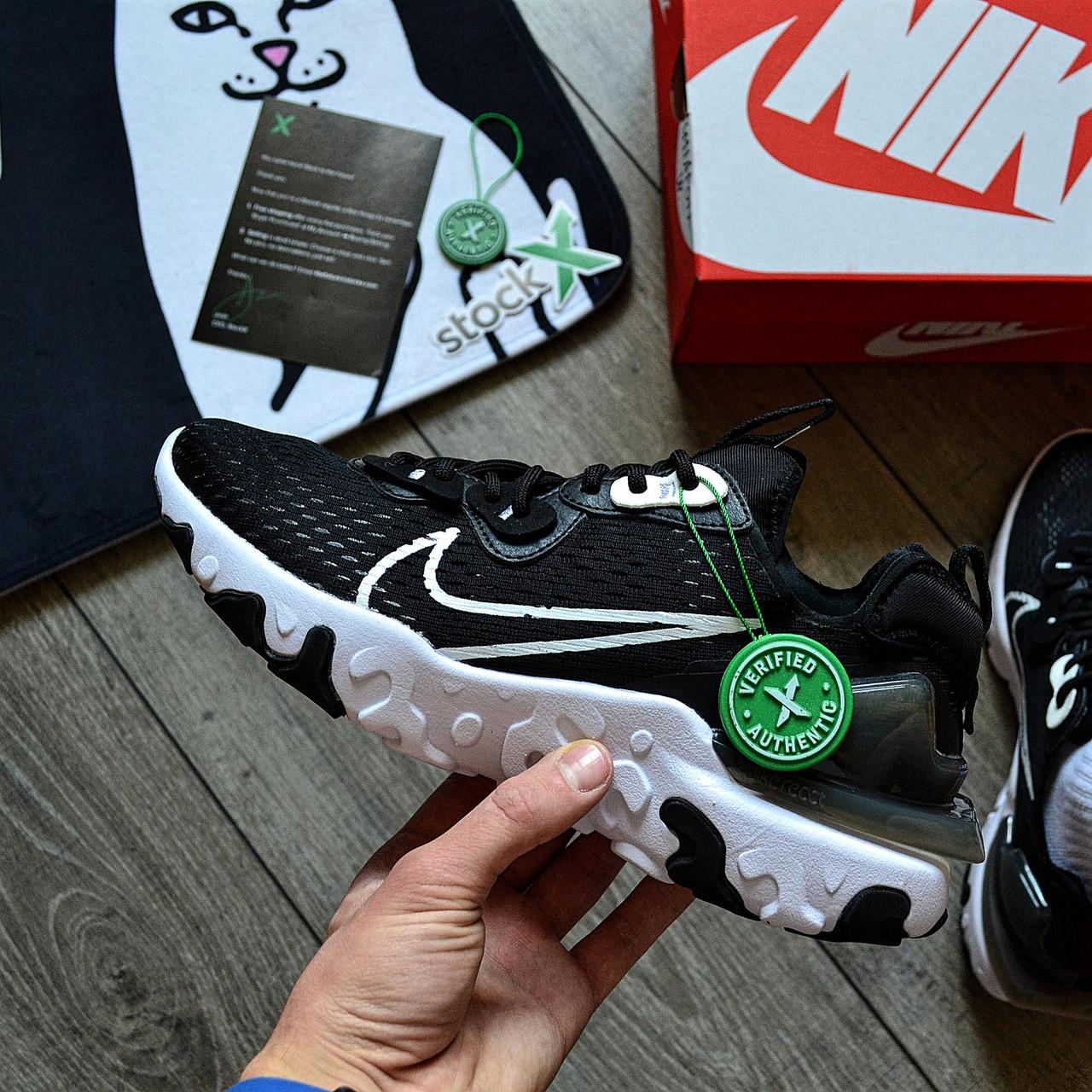 Nike React Element 87 X Off-White 'Black White'