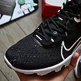 Nike React Element 87 X Off-White 'Black White', фото 5