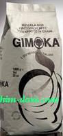 Кофе зерно Gimoka Bianko 1кг Джимока Биянко зерно