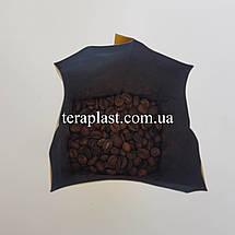 Гассет-пакет с центральным швом золото 250г 80х250х32, фото 2
