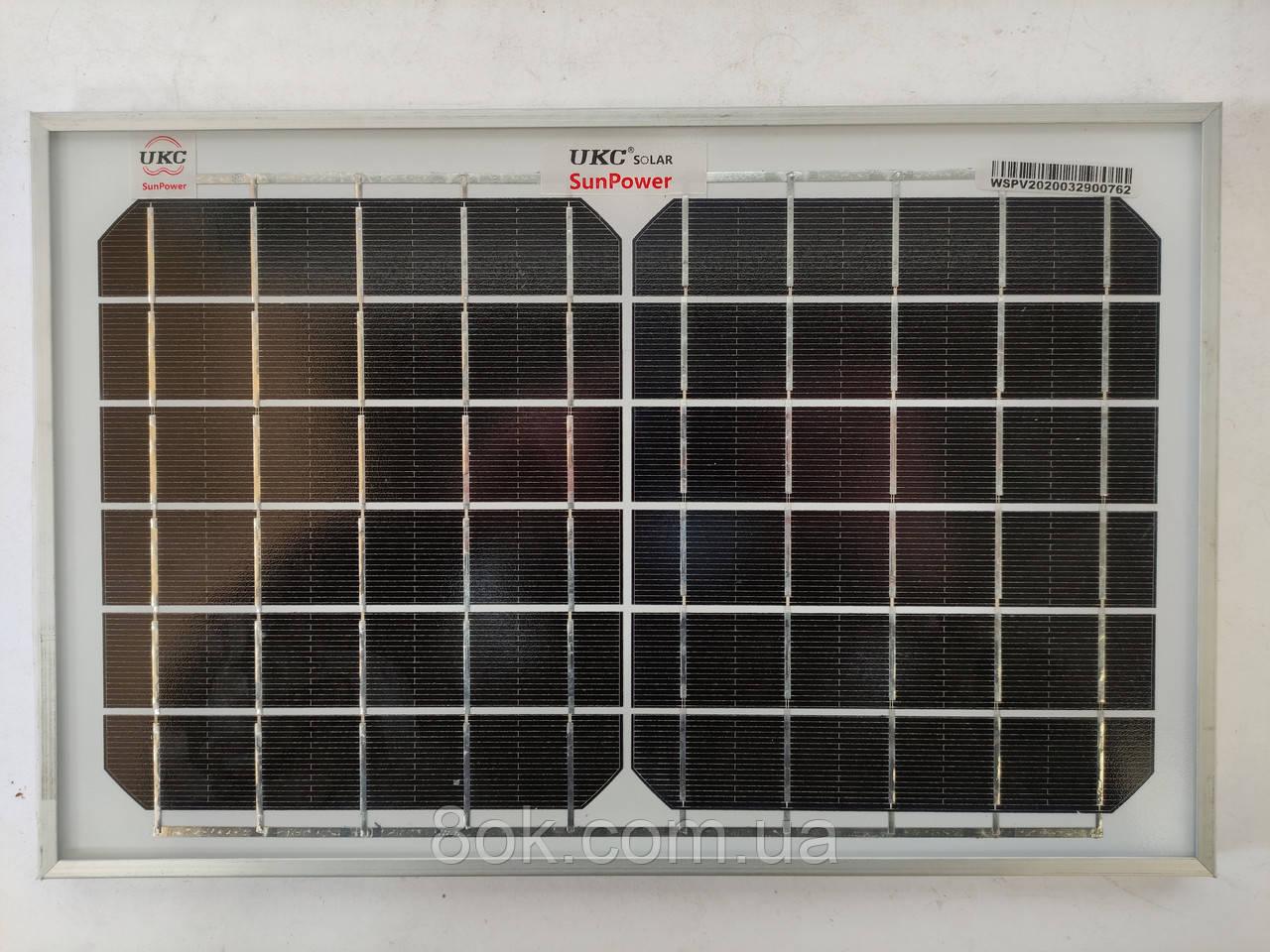 Сонячна панель батарея UKC 10W 6V