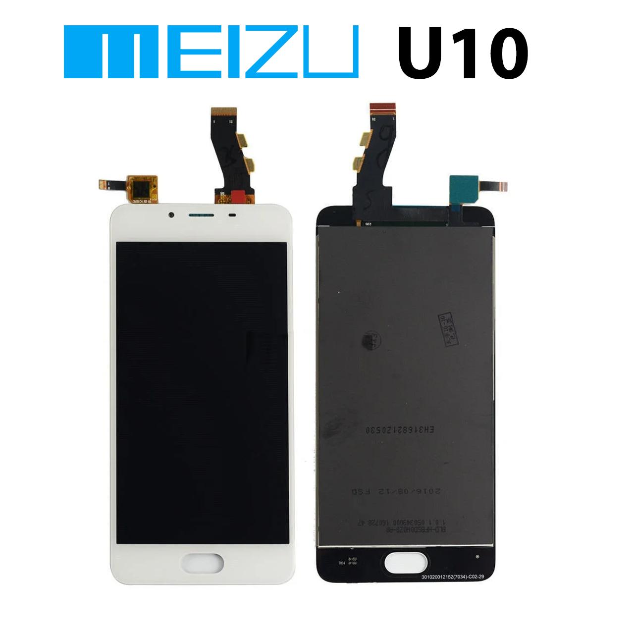 Дисплейний модуль TFT Meizu U10 білий, дисплей/екран + тачскрін/сенсор у10 ю10