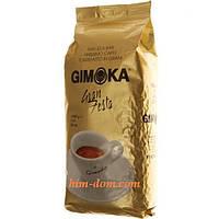 Кофе GIMOKA Gran Festa зерно 1кг