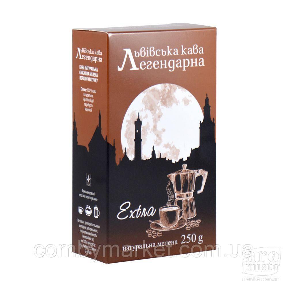 "Кава мелена  ""Львівська легендарна"" exstra 250g"
