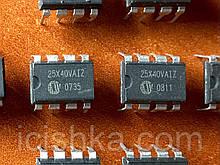 W25X40 W25X40VAIZ DIP8 - 512kb SPI Flash - BIOS