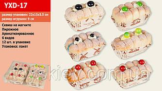 Антистресс YXD-17 (1724467) (100уп по6шт) пирожное, 6 видов, на магните, в коробке 15*5,5*22 см|цена