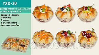 Антистресс YXD-20 (1724468) (100уп по 6шт) пирожное, 6 видов, на магните, в коробке 22*5,5*15 см|цен