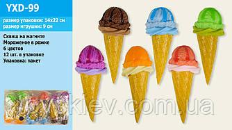 Антистресс YXD-99 (1724487) (600шт) мороженое,на магниет,6 цветов, размер изделия 3,5*3,5*8,5 см, в