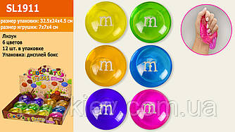 Лизун SL1911 (240шт) M&M, 6 цветов 7,5 см, 12 шт в дисплей боксе |цена за шт|