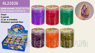 Лизун SL21026 (240шт) микс в колбе, 6 цветов, 7см 12 шт в дисплей боксе|цена за шт|