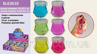 Лизун SL63610 (240шт)   микс цветов, шарики и бусинки внутри, 6,5*6,5 см, 12шт в дисплей боксе|цена