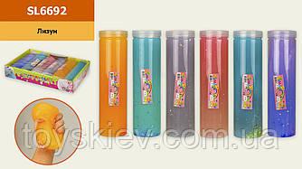 Лизун SL6692 (72шт) разноцветный с блестками  в колбе 5.5*20см, 6 шт в боксе|цена за шт|р-р упаковки