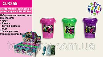 Набор DIY Slime CLR255 (144шт) изготовление лизуна, 12шт в дисплей боксе 26*19,5*8,5см|цена за шт|