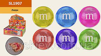 Лизун SL1907 (480шт) M&M 6 цветов, ароматиз. 6*6*3.5 см, 24шт в дисплей боксе 26*20*7.5 см |цена за