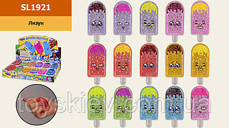 Лизун SL1921 (576шт) мороженое, р-р игрушки – 4*2*9 см, 6 цветов,24шт в дисплей боксе – 30*21.5*3.5