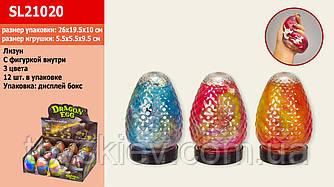 Лизун SL21020 (144шт) слайм в яйце с фигуркой динозавтра, 3 цвета,р-р 1 баночки -  9,5 см, 12шт в ди