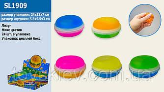 Лизун SL1909 (480шт) Macaroon, двухсторонний, 6 цветов 5,8 см, 24 шт в дисплей боксе |цена за шт|