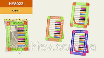 Рахунки HY8022 (144шт 2)3 кольори мікс, в пакеті – 21*29.5 см, р-р іграшки– 25.5*18*1 см