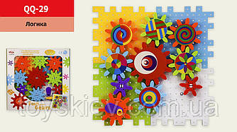 Логіка ігровий набір QQ-29 (36шт 2) в коробці 31,5*31,5*3 см, р-р іграшки - 30*30 см