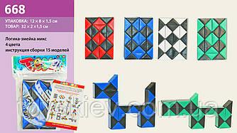 Логика-змейка 668 (720шт 2)  товар(32*2*1,5),4 цвета,  в пакете 12*8*1,5см
