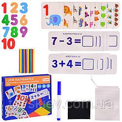 Деревянная игрушка WD2713 (40шт) Математика, в наборе карточки с примерами,счет палочки,маркер в кор