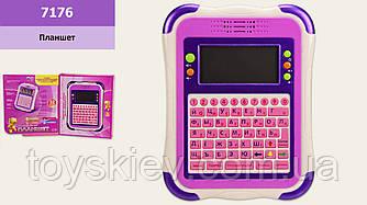 Планшет  7176 (36шт 2)батар.,32 функции,2 языка РУС АНГЛ,буквы, цифры, музыка,экран - 8.5*4см, в кор