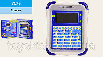 Планшет  7175 (36шт)батар.,32 функции,2 языка РУС АНГЛ,буквы, цифры, музыка,экран – 8.5*4см, в кор.2