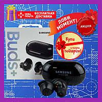 Наушники беспроводные вакуумные bluetooth сенсорные Самсунг бадс + блютуз гарнитура люкс версия 1:1 черные