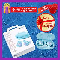 Наушники беспроводные вакуумные bluetooth сенсорные Самсунг бадс + блютуз гарнитура люкс версия 1:1 голубые