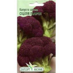 Семена цветной капусты Сицилия 0,5 г