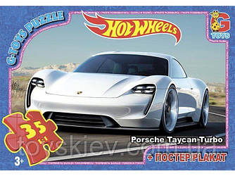 "Пазли ТМ ""G-Toys"" із серії ""Hot Wheels"", 35 їв."