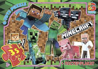 "Пазли ТМ ""G-Toys"" із серії ""Minecraft"" (Майнкрафт), 35 їв."