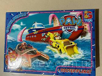 """Пазли ТМ """"G-Toys"""" із серії """"Paw Patrol"""" (Цуценячий патруль), PW0828"""