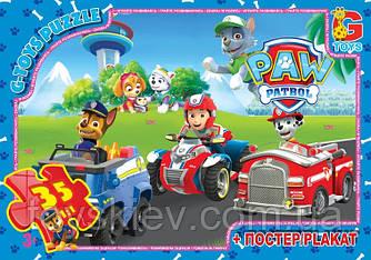 """Пазли ТМ """"G-Toys"""" із серії """"Paw Patrol"""" (Цуценячий патруль), 35 елементів PW0819"""