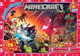 """Пазли ТМ """"G-Toys"""" із серії """"Minecraft"""" (Майнкрафт), 70 елементів MC782"""