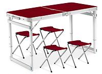 Стол усиленный для пикника раскладной с 4 стула чемодан