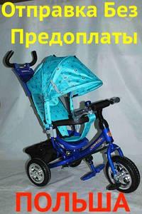 Дитячий триколісний велосипед Azimut -Trike BC-17B Лексус Синій