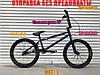 ⭐✅  Велосипед БМХ Ткюковый Беймикс VSP ВМХ-5 20 Дюймов ЗОЛОТОЙ!, фото 2