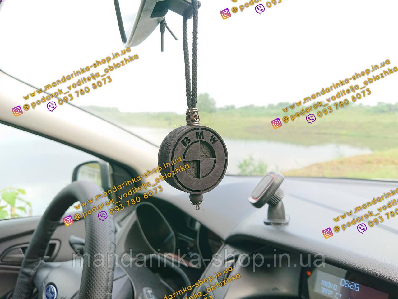 Підвіска ароматизатор BMW, Парфуми БМВ на дзеркало
