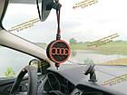 Підвіска ароматизатор Audi, Парфуми Ауді на дзеркало, фото 2