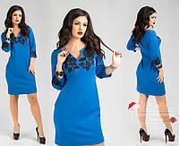 Платье нарядное с кружевом ручной работы синее