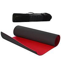 Фитнес-коврик с чехлом Yoga Mat TPE 1,83мx0,61мx6мм для фитнеса, йоги, тренировок (MS-0613)