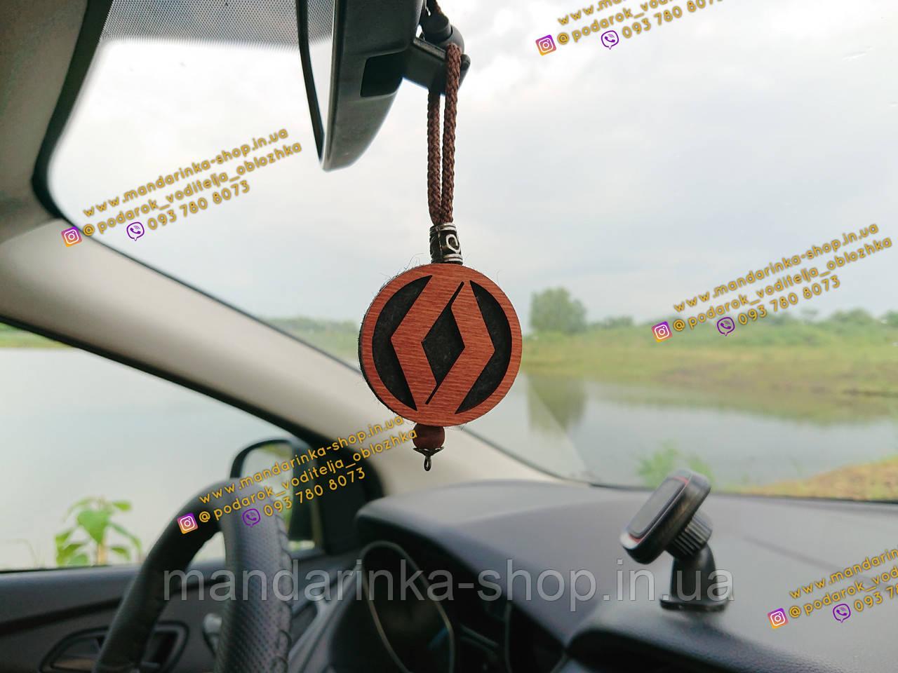 Подвеска ароматизатор Renault, Парфюм Рено на зеркало