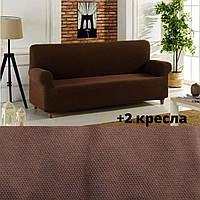 Натяжні чохли на дивани і крісла накидки знімні, чохол для дивана і крісла без оборки однотонний Коричневий, фото 1