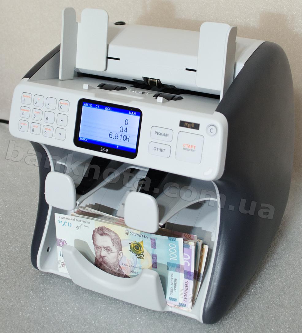 MIB SB-9 UAH   USD   EUR   PLN Лічильник-сортувальник банкнот