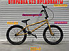 ⭐✅ Велосипед VSP ВМХ-5 20 Дюймів Світло - Синій, фото 2